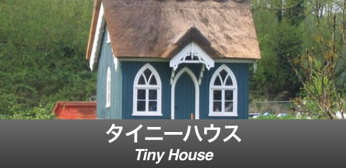 tiny house-banner