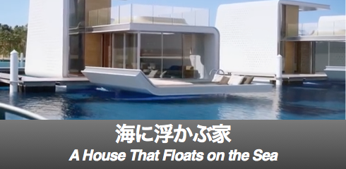 floating house-banner