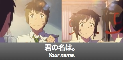 your-name-banner