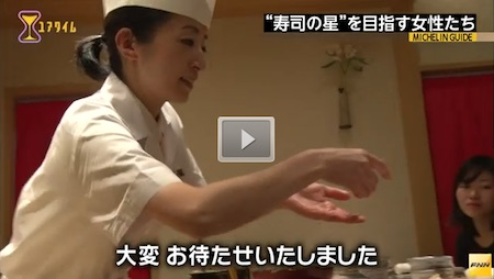 Female Sushi Chef video