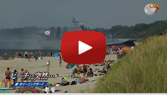 navy ship-pic