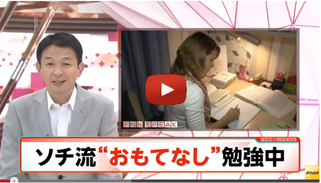Study Japanese-video