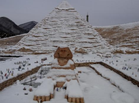 Egypt Snow 4-1