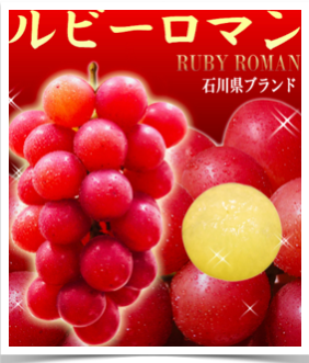 Rubby Roman 1