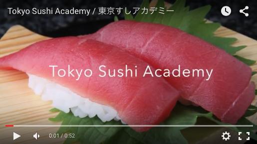 Sushi-video