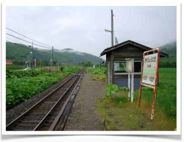 Station-Banner