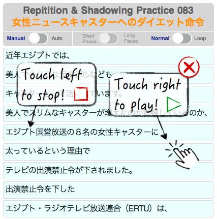 shadowing-app-clip