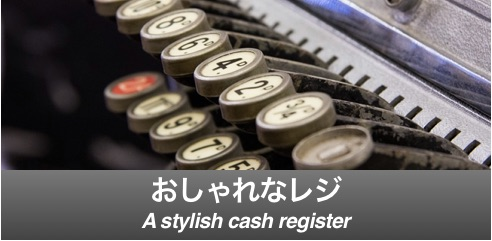 News in Slow Japanese | Intermediate to Advanced Japanese